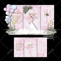 粉色主题婚礼大理石纹婚礼迎宾区背景板设计