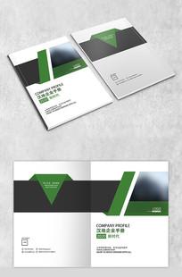 汉地企业手册封面