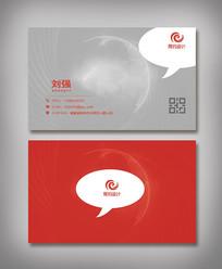 红色公司企业简约设计名片