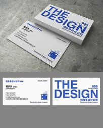 简约设计行业名片