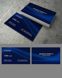 金融科技名片