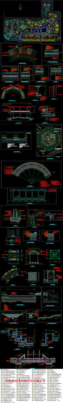 庭院花园景观规划设计CAD施工图