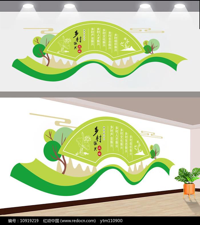 乡村农村形象家园墙图片