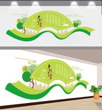 乡村农村形象家园墙