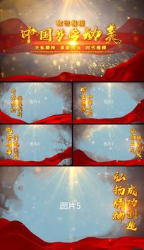 大气党政51劳动节片头图文展示AE模板