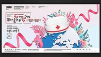 国际护士节公益宣传海报