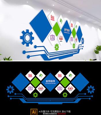 原创企业公司合作伙伴LOGO文化墙效果图