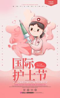 原创温馨护士节海报