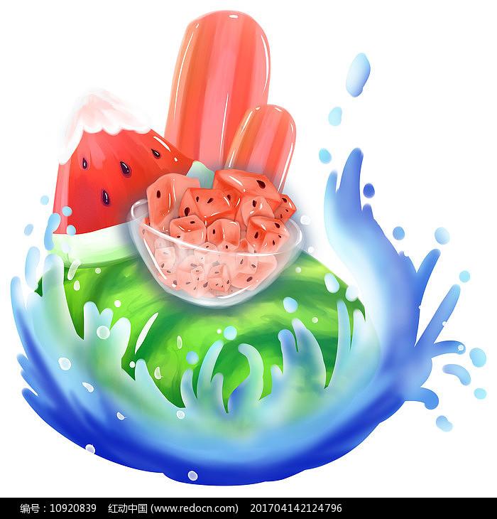 原创西瓜夏日冷饮雪糕插画图片