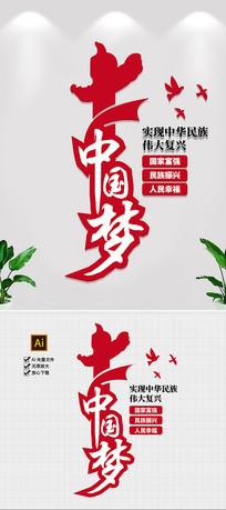 原创中国梦党建党员活动室竖版文化墙