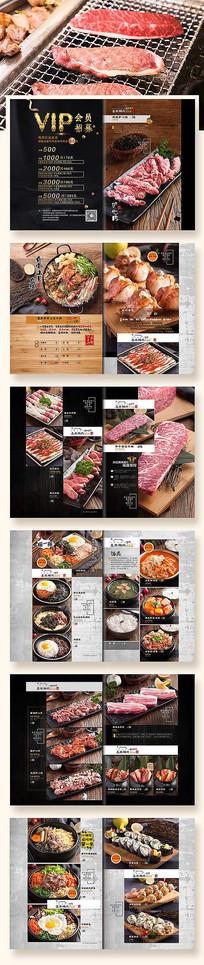 黑色大气韩国烤肉菜谱模板