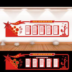 红色党建文化展厅