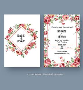 花朵邀请函卡片设计模板
