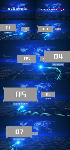 科技图文片头展示高科技企业宣传片视频模板