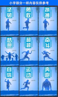 蓝色清新个性企业励志挂画设计