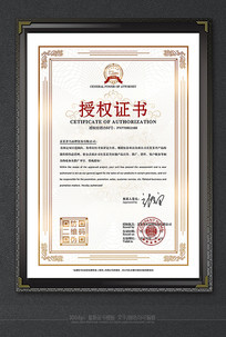 欧式简约大气花纹荣誉证书