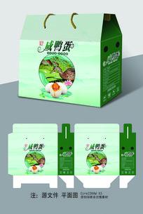 咸鸭蛋产品包装设计