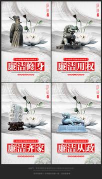 中国风廉政建设文化展板