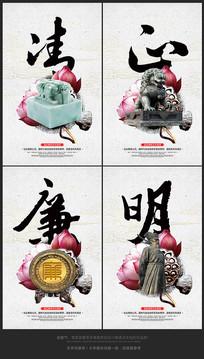 中国风清正廉明廉政展板