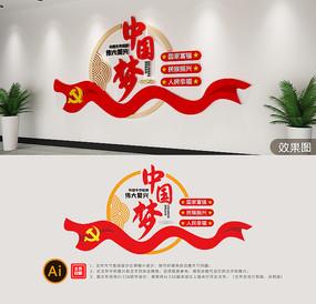 中国梦复兴梦立体创意党建文化墙