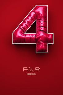 4创意数字字体