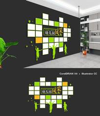 创意校园文化幼儿园文化墙设计