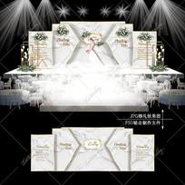 大理石纹婚礼效果图设计简单大气婚庆舞台