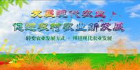 高端大气绿色现代农业农村发展海报