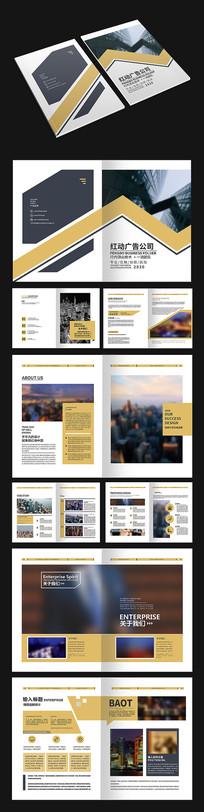 黄色商务创意画册