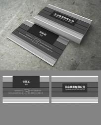灰色商务名片