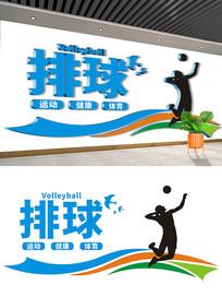 简约排球文化墙设计