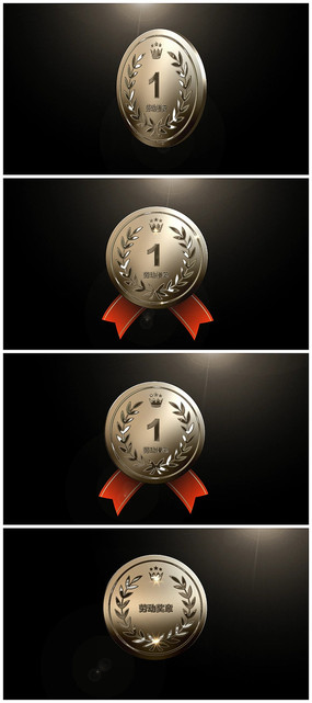 金色奖牌logo五一劳动视频模板