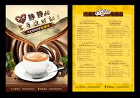 咖啡点菜单