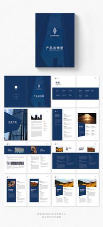 蓝色现代智能产品画册