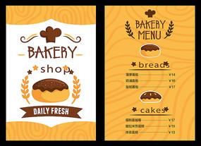 麦面包店菜单