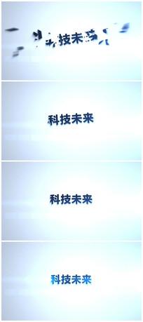 清新碎片LOGO演绎视频模板