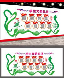 中小学生文化礼仪文化墙设计