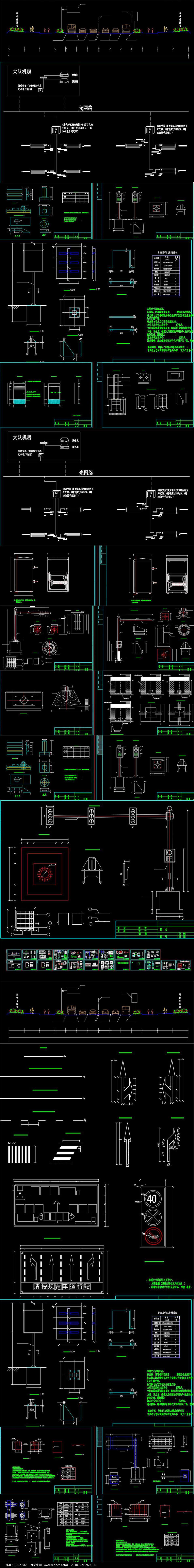 道路标志标牌结构CAD施工图纸图片