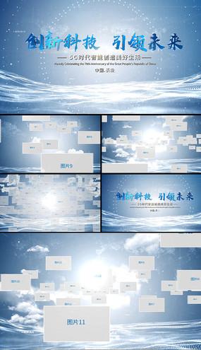 大气干净简洁科技图片汇聚开场片头AE模板