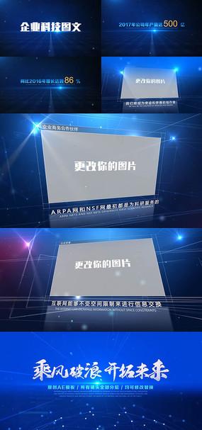 高端大气图文科技互联网大数据图文展示视频模板