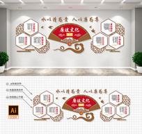 古典中国风廉洁廉政扇形文化墙