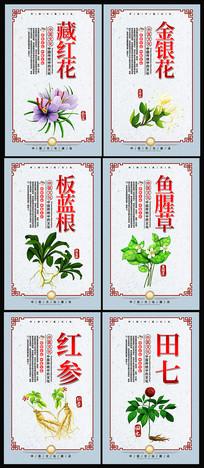 古典中医中药展板系列设计