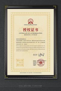 精美欧式花纹底纹授权证书