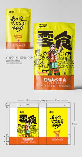 可商用休闲食品包装袋设计