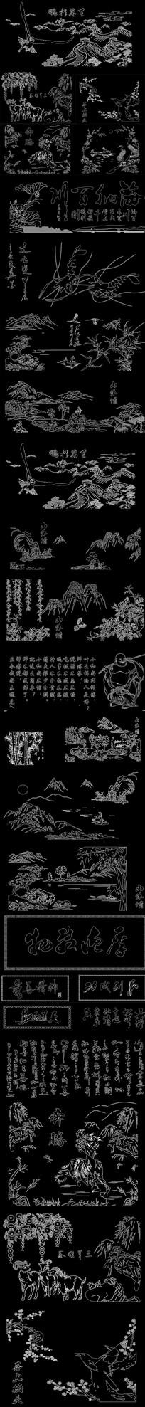 泼墨 山水画CAD图库