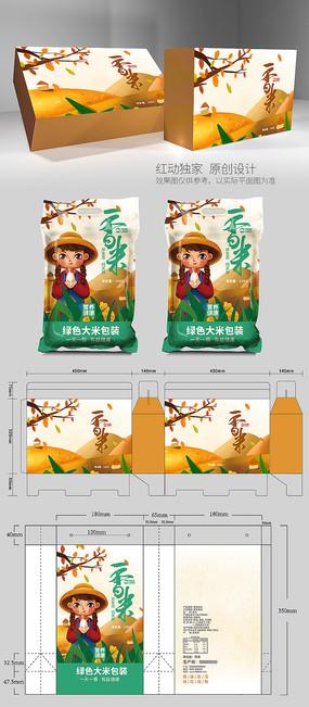手绘大米包装设计