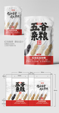 五谷杂粮包装设计