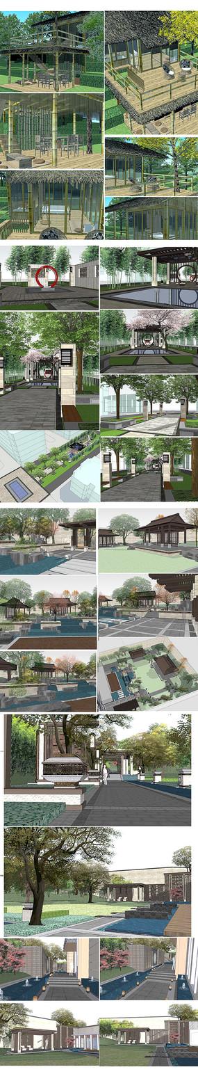 中式庭院景观设计模型