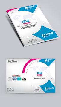 彩印公司宣传册封面