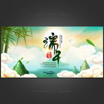 古典端午节促销宣传海报